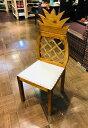 ◆パイナップル型チェア◆(アジアン家具・ダイニング家具・バリ家具デザインチェア・ダイニングルーム)