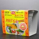 ベトナム フォー(カップ)チキン味60g(インスタント食品・保存食・輸入食品)