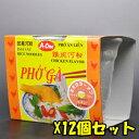 ベトナムフォー(カップ)チキン味60gX12個(インスタ