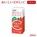 【紙パック ジュース】Cアセロラスリム200mlX12個入り(1ケース)エルビー(ソフトドリンク・清涼飲料水)