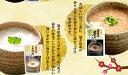 <山本山>「味付海苔 うめ風味」(有明海産 国産海苔 お中元 ギフト 手土産 帰省土産 内祝い 快気祝い 法事 香典返し お返し 挨拶 粗品 のり 缶)内容量:8切24枚