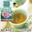 蓮茶 (蓮花茶) ティーパック 2gX25袋