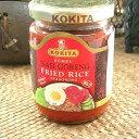 コキタ・ブンブナシゴレン(ナシゴレンの素、瓶詰め)KOKITA Bumbu Nasi Goreng(バリ風焼き飯・チャーハンの素)250g