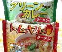 タイの台所 トムヤムクンラーメン15袋とグリーンカレーラーメン15袋お試しセット(タイ料理)