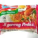 【送料無料】インドミー・激辛ミーゴレン(インドネシアの辛口焼きそば)40袋セット【タイムセール】