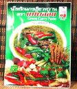 メープロイ グリーンカレーペースト 50g(4人前分)激辛カレーペースト(タイ料理)