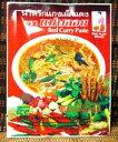 メープロイ レッドカレーペースト 50g(4人前分) 激辛カレーペースト(タイ料理)