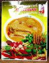 メープロイ イエローカレーペースト50g(4人前分) 激辛カレーペースト(タイ料理)