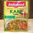 インドネシアカレーの素(インドフード)袋50g