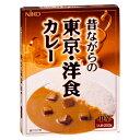 ご当地レトルトカレー 昔ながらの東京・洋食カレー 中辛(1人...