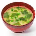 コスモス食品 フリーズドライ 味噌汁 海峡で育ったわかめのお味噌汁 (無添加) 10袋セット 【あす楽対応】
