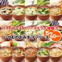 【〜4月9日(月)9:59まで店内商品ポイント2倍!】フリーズドライ アマノフーズ 味噌汁