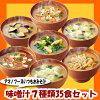 和風レトルト惣菜のイメージ