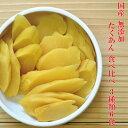 国産 無添加 たくあん 食べ比べ 3種類各2セット キムラ漬物 ご飯のお供