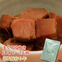 レトルト おかず 和食 惣菜 まぐろの浅炊き 120g×2袋(常温で3年保存可能)ロングライフシリーズ【あす楽対応】