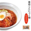 雑穀こんにゃく麺(にんじん麺)X5 こんにゃく麺 ダイエット 置き換えダイエット食品 糖質制限ダイエ...