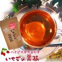 いちごの葉茶 ハイビスカスプラス お花の香りのフレーバティー 健康茶 美容 ストロベリーティー フルーツティー ギフト 母の日
