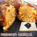 レトルト食品 おかず 惣菜 肉巻きおにぎり120gx8 (化粧箱入り) お中元 ギフト 贈り物