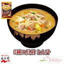 永谷園 フリーズドライ 味噌汁 5種の具材 とん汁 10.1