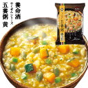 養命酒 やくぜんシリーズ 五養粥 黄x8袋 黍とかぼちゃ フリーズドライ 和漢素材&野菜の健康お粥 ギフトに!