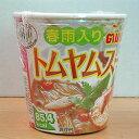 春雨入りトムヤムスープ25g(85.4kcal)ケース(12個入)単位お試しセット