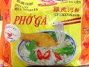 インスタント・フォー(チキン味)、ベトナムのヘルシーな米麺5袋セット(ベトナム料理)