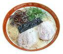 熊本大黒ラーメンお得な12食入り(焦がしニンニク入り豚骨)(2食入りX6箱)[超人気店ラーメン]【あす楽対応】