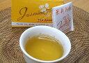 福建省ジャスミン茶「茉莉花茶」ティーパック2gX20パック (中国茶)