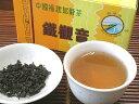 鉄観音茶(中国茶)(テッカンノン茶)高級125g箱入