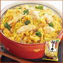 アマノフーズ 親子丼 12袋 アマノフーズのフリーズドライ 夜食に最適【あす楽対応】