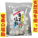 奄美の塩飴(ばしゃ山村の塩あめ) 130g
