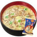 九州みそ(もずく汁)9.5g 1袋 【アマノフーズのフリーズドライご当地味噌汁】