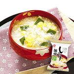 しらす雑炊17gX6袋セット【アマノフーズのフリーズドライ雑炊:日本国内製造】(素材の栄養を保ちつつ美味しさを封じ込めた・お湯を注いで10秒)