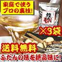 【送料無料】鰹ふりだし【特選万能和風だし】(かつおだし) 90包 (ティーパック30袋入X3