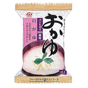白かゆ16gX6袋セット【アマノフーズのフリーズドライ米粥:日本国内製造】(素材の栄養を保ちつつ美味しさを封じ込めた・お湯を注いで10秒)