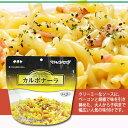 サタケ マジックパスタ 備蓄用 保存食 カルボナーラ 63....