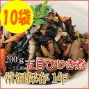 レトルト おかず 和食 惣菜 五目ひじき煮 200g(1?2人前)×10袋セット【あす楽対応】