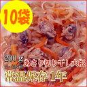 レトルト おかず 和食 惣菜 あさり切り干し大根200g(1~2人前)×10袋セット【あす楽対応】