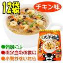 春雨スープ 熊本 ご当地グルメ 太平燕(たいぴーえん) チキン味 5食入×12袋セット くまモン マグカップサイズ イケダ食品【あす楽対応】