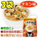 春雨スープ 熊本 ご当地グルメ 太平燕(たいぴーえん) チキン味 5食入×3袋セット くまモン マグカップサイズ イケダ食品【あす楽対応】