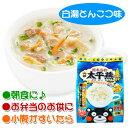 春雨スープ 熊本 ご当地グルメ 太平燕(たいぴーえん) 白湯とんこつ味 5食入 くまモン マグカップサイズ イケダ食品【あす楽対応】