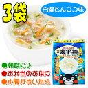 春雨スープ 熊本 ご当地グルメ 太平燕(たいぴーえん) 白湯とんこつ味 5食入×3袋セット くまモン マグカップサイズ イケダ食品【あす楽対応】