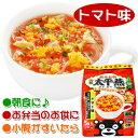 春雨スープ 熊本 ご当地グルメ 太平燕(たいぴーえん) トマト味 5食入 くまモン マグカップサイズ イケダ食品