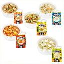 春雨スープ 熊本 ご当地グルメ 太平燕(たいぴーえん)5種類50食セット くまモン マグカップサイズ イケダ食品
