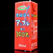 【紙パック ジュース】濃縮還元アップル果汁100%ジュース(りんごジュース) 200mlX24本セット(2ケース)エルビー(ソフトドリンク・清涼飲料水) 【あす楽対応】