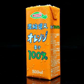 紙パックジュース濃縮還元オレンジ果汁100%ジュース(オレンジジュース)200mlX12本セット(1