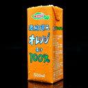 【紙パック ジュース】濃縮還元オレンジ果汁100%ジュース(オレンジジュース) 200mlX12本セット(1ケース)エルビー(ソフトドリンク・清涼飲料水) 【あす楽対応】