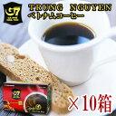 ベトナムコーヒー チュングエン社 30g(2g×15袋)×10箱セット G7 インスタントコーヒー ブラックコーヒー【あす楽対応】