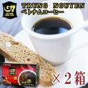 ベトナムコーヒー チュングエン社 30g(2g×15袋)×2箱セット G7 インスタントコーヒー ブラックコーヒー【あす楽対応】