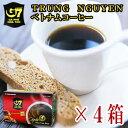 ベトナムコーヒー チュングエン社 30g(2g×15袋)×4箱セット G7 インスタントコーヒー ブラックコーヒー【あす楽対応】